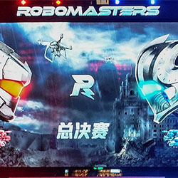RoboMasters China