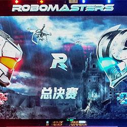 RoboMasters China
