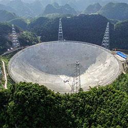 China's New Radiotelescope
